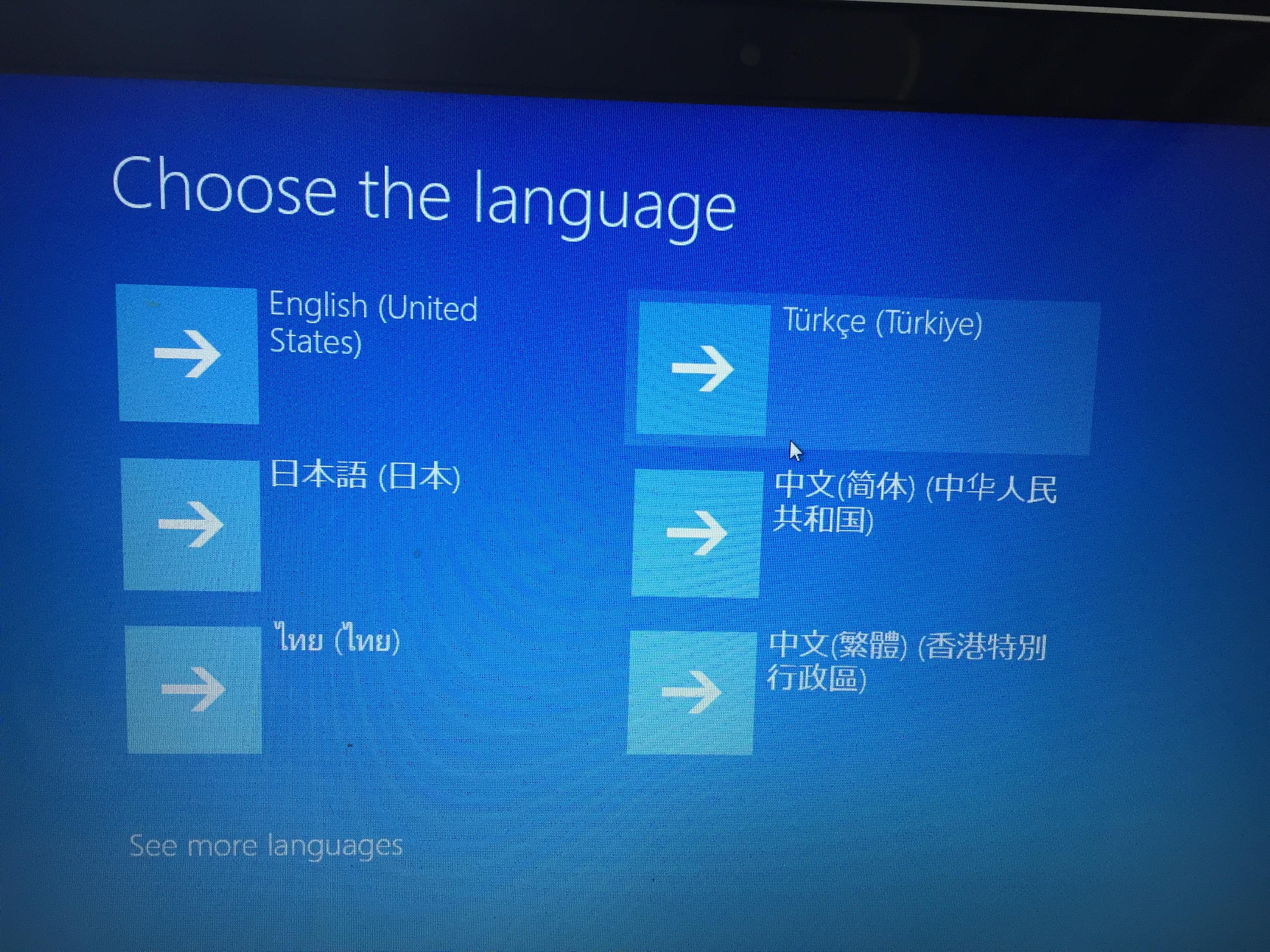 3-Sony-Vaio-Svf152c29w-notebook-recovery-tusu.jpg